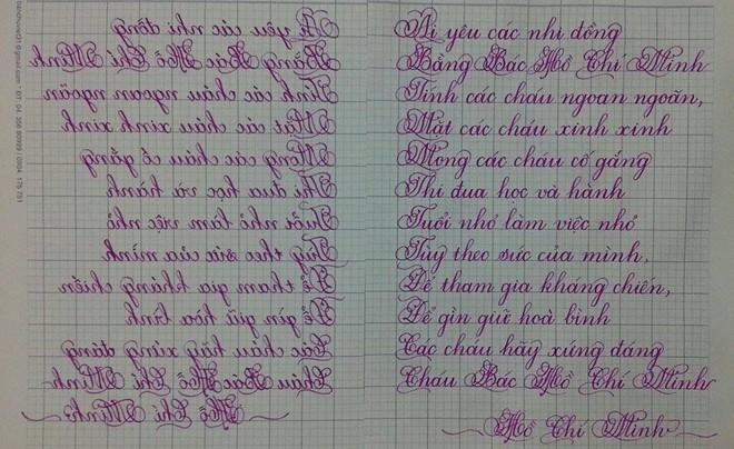 Cô gái có biệt tài viết chữ xoay ngược 180 độ đẹp như in 1418127493_2