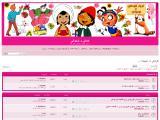 فیلمها و برنامه های تلویزیونی روی طاقچه ذهن کودکی - صفحة 15 10b_foroum_thumb