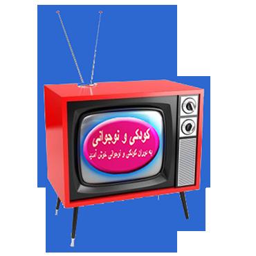 قوانین، مقررات و اخبار انجمن 8sx9_logoarmforum