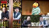 برنامه های كودك و نوجوان تلويزيون ايران از گذشته تا اکنون - صفحة 41 J50p_kolah_ghermezi-1372_thumb