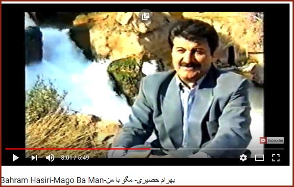 فیلمها و برنامه های تلویزیونی روی طاقچه ذهن کودکی - صفحة 15 Jgog_bahram.hasiri.magubaman.dahe70