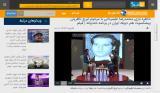 برنامه های كودك و نوجوان تلويزيون ايران از گذشته تا اکنون - صفحة 41 Qnls_alimardani.beyade.ostad.nazeriyan_thumb