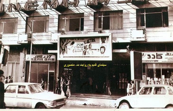 همشاگردي سلام - صفحة 28 S7bg_sinama.asiya.tabriz-dahe.50