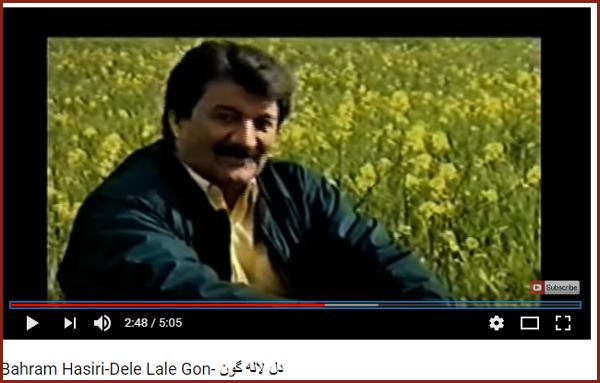 فیلمها و برنامه های تلویزیونی روی طاقچه ذهن کودکی - صفحة 15 Ud9k_bahram.hasiri.delelalegun.dahe70