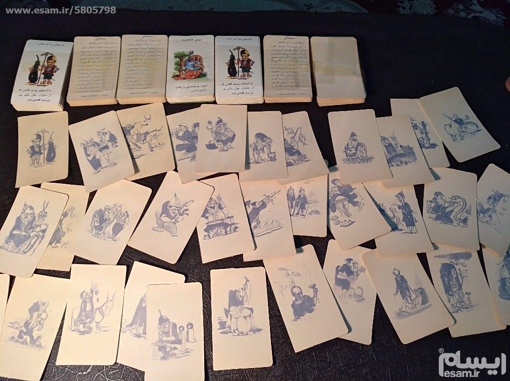 همشاگردي سلام - صفحة 28 Uyrv_classic_games_amp_toys_(1002)