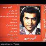 فیلمها و برنامه های تلویزیونی روی طاقچه ذهن کودکی - صفحة 15 Wjbr_mehdi.sepehr.dahe.50_thumb