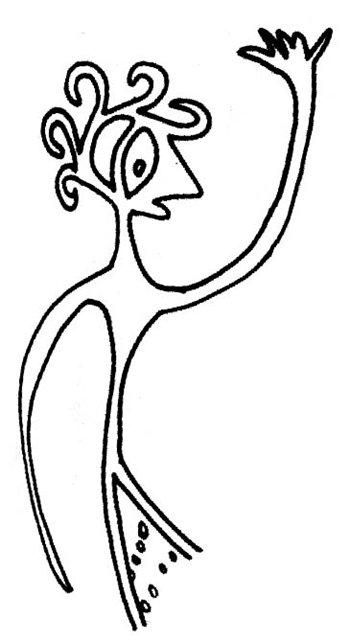 12-27 открытая слоговая (лигатурная)руна МЩ Dbeea32b9a2f