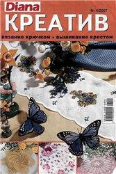 حملي كتب كروشية جديدة...نباتات منزلية والعاب من الكروشية والكثير.. 118181484c7d