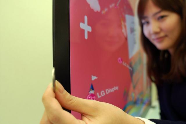 LG dévoile un écran LCD de moins de 3 millimètres 1261555102