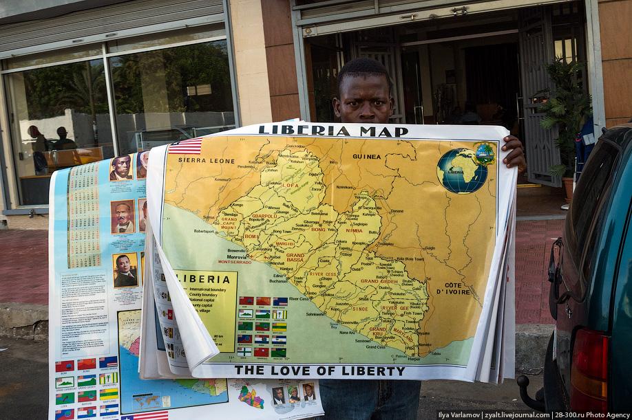 Российский полицейский не дал принести в жертву ребёнка в Либерии 19