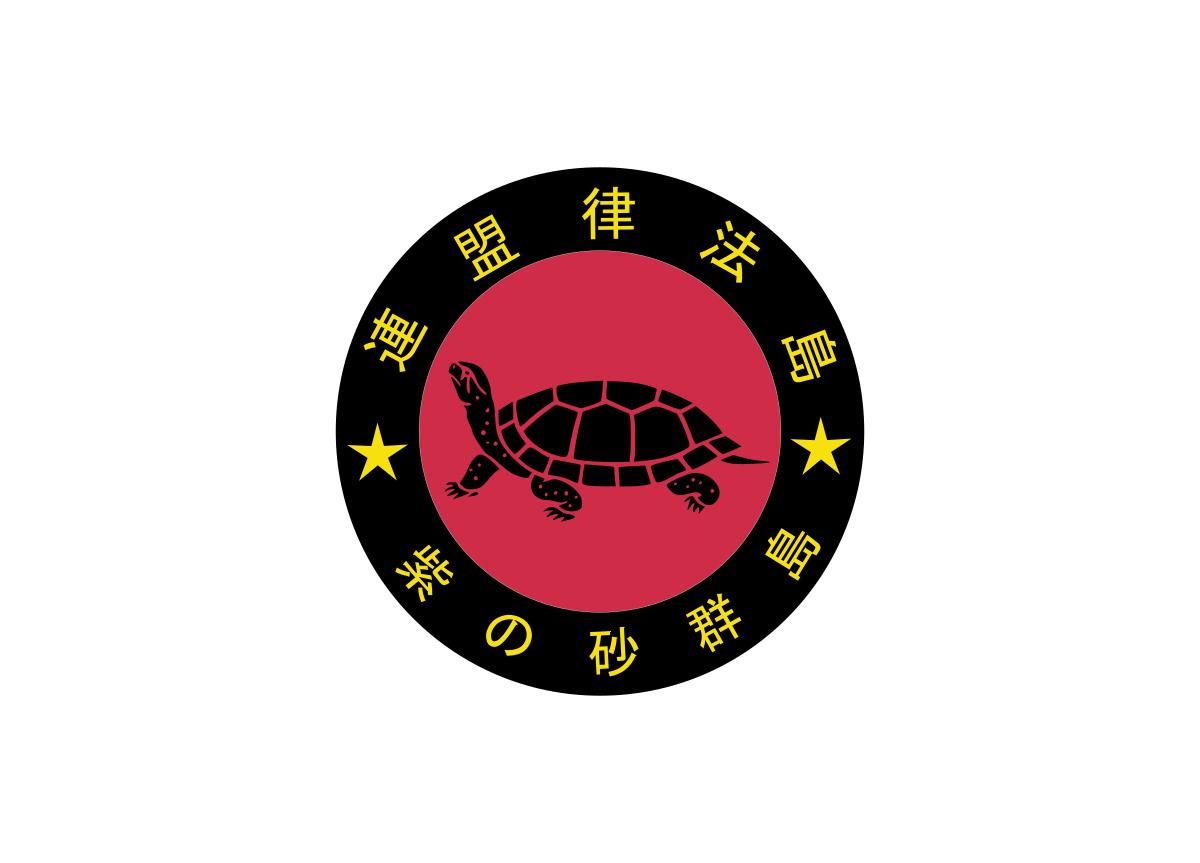 [CS]Nogarysi/Tora Shima - Page 2 ToraShima