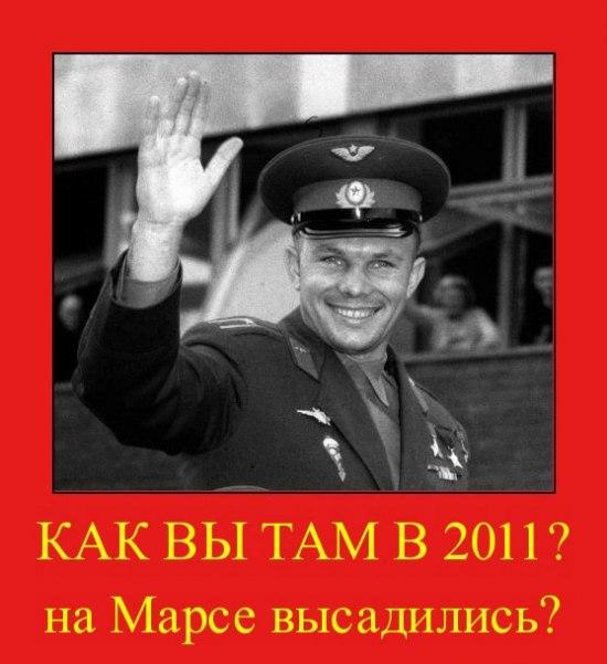 Ипотека Сталина: 1% годовых на 12 лет Post-3-1