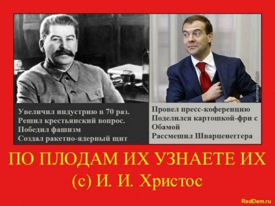 Ипотека Сталина: 1% годовых на 12 лет Post-3-2
