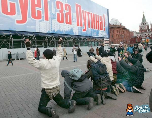 Как ненависть к СССР переходит в ненависть к РПЦ, России и русскому народу - Страница 2 1195816156_fpics_00b9s3rr