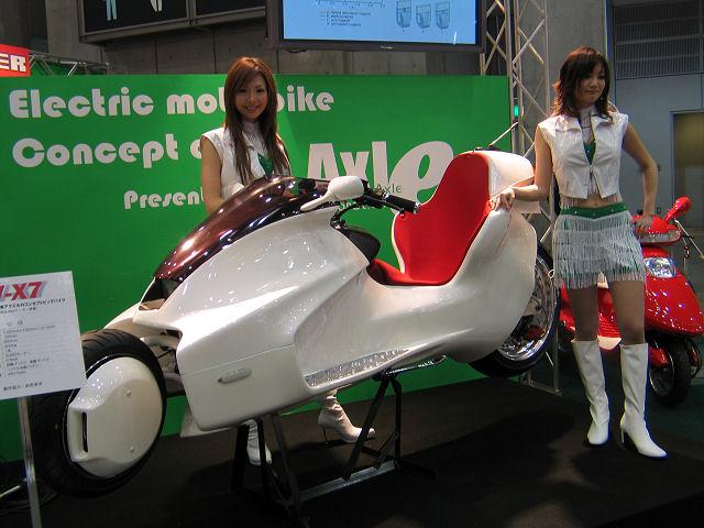 Pour le plaisir des yeux : moto électrique Axle EV-X7 MotoEVX7c