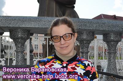 Барановская Вероника. Помогите встать с инвалидной коляски - Страница 9 S63662296