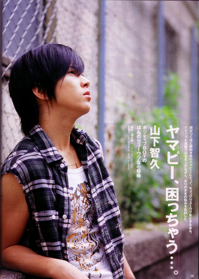 My story. How I fell in love with Asian Men! Yamapi_1_short