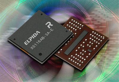 Најбрза XDR RAM меморија XDR%20DRAM
