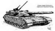 [Official] Armata Discussion thread #1 - Page 7 0004low%283%29