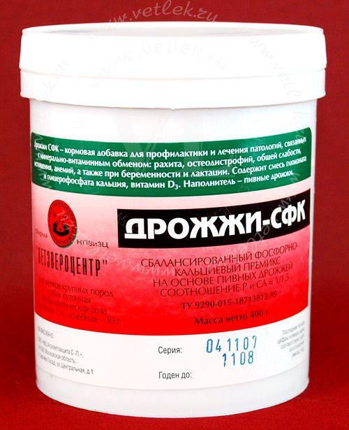 Витамины для щенков 1087