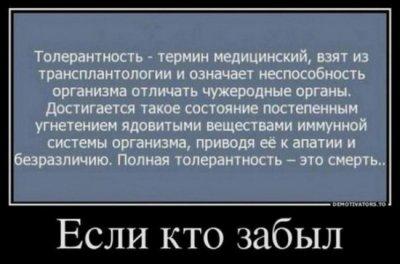 сообщает народ - Страница 5 1448323597_6c0557