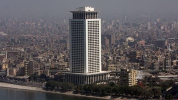 مصر: موقفنا باليمن لم يتغير وتنسيقنا مع التحالف مستمر 469cf24d-88de-4a88-b436-ffc39726b76f_16x9_600x338