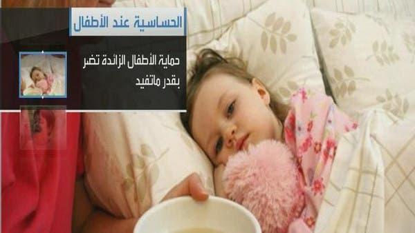 المبالغة في نظافة المنزل تسبب الحساسية عند الأطفال  3e2cb49e-f047-40f7-bcfd-4d8c6229c8c4_16x9_600x338