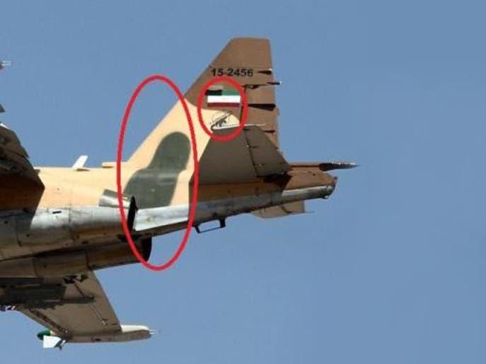 خبراء مقاتلات سوخوي 25 ايرانية وليس روسية  02fa232a-3d9e-4e07-985d-9df5cfdfe34d_4x3_690x515