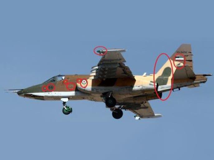 خبراء مقاتلات سوخوي 25 ايرانية وليس روسية  65c2655d-deb8-4913-a720-0f79a3eeddbf_4x3_690x515