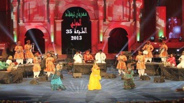 مهرجانات الجزائر لدعم غزة C0517666-0961-42fc-9c14-8d57edcf8042_16x9_600x338