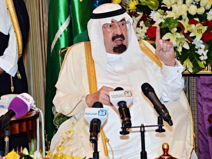 الملك عبدالله.. ورحل الفارس العضيم شيخ العرب 325de8fa-058b-4265-85d4-1a62379f1632_4x3_690x515