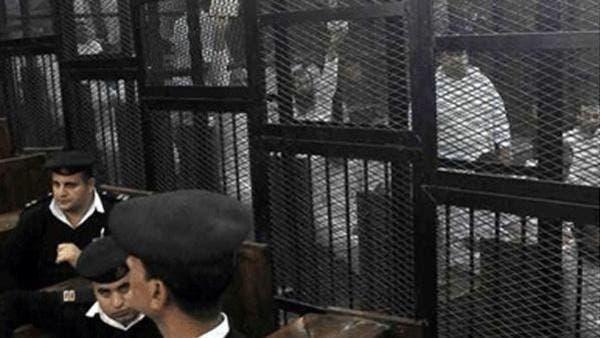 قاضي إعدام #الإخوان يكشف سبب الحكم.. وتوقعات بإلغائه 4297d171-040a-4636-b43e-dc76d80223c0_16x9_600x338