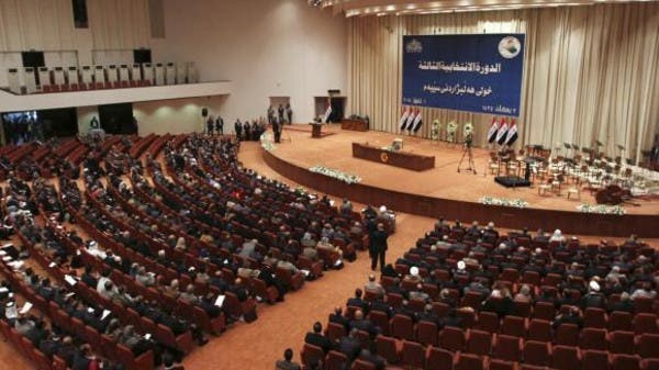 البرلمان العراقي يرفض مشروع الكونغرس الأميركي 0ba0d249-4a60-4ae7-8f18-c3f65d9d129a_16x9_600x338