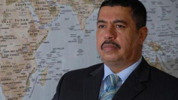 هادي يعين بحاح نائباً له ورئيساً للحكومة اليمنية 4b1fbfda-0998-4eb7-978e-d37997f1bfc9_16x9_600x338