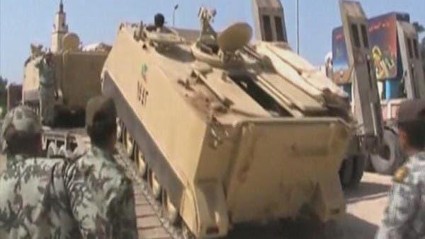 ورد للتو : اصابة مجند مصري بطلق يخرج من سلاحة الميري بالخطأ 154f6e47-dcfa-4c8a-a9fc-2363480c96cc_16x9_600x338