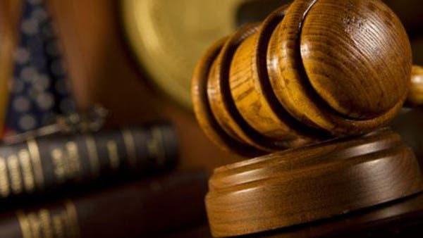السجن المؤبد لمصري أدين بالتجسس لصالح إسرائيل 28c22c2b-d680-44be-aed8-66c89956208e_16x9_600x338