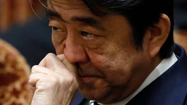 "طائرة ""درون"" تحط على سطح مكتب رئيس وزراء #اليابان Ec8db08d-a8d5-4f78-a8ed-b2c8b93b6ea3_16x9_600x338"