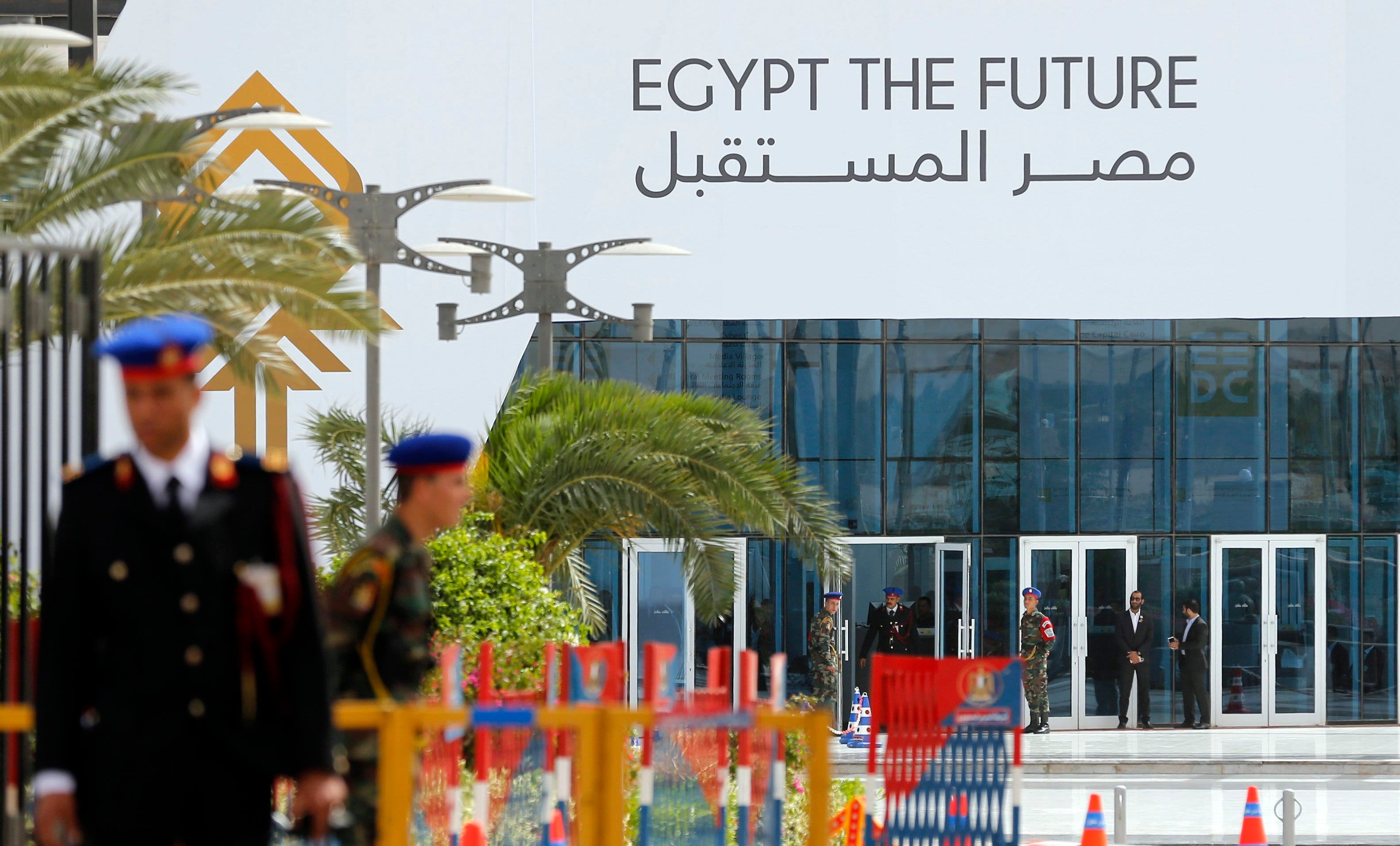المساعدات الى مصر 91bd7609-bfea-4d2e-8cb1-6a09ad20b952