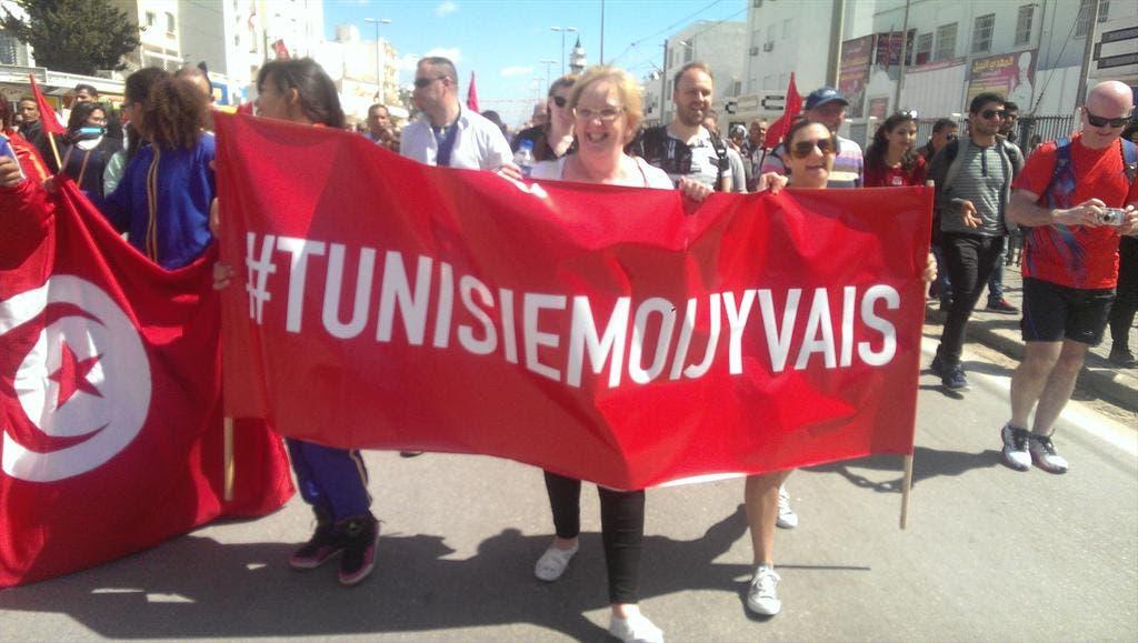 """بدء مسيرة تونس """"ضد الإرهاب"""" بمشاركة زعماء العالم 18f2c6ec-404c-4e04-9e98-6648f8961dfd"""