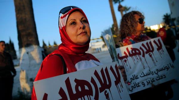 """بدء مسيرة تونس """"ضد الإرهاب"""" بمشاركة زعماء العالم D36cbfd1-c091-4f6b-b2cb-8b3ceb5f449f_16x9_600x338"""