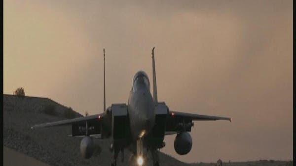 #عاصفة_الحزم ..استئناف القصف على مواقع عسكرية بصنعاء 82a4a36d-f57d-4acd-93e7-4274debd49f2_16x9_600x338