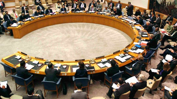 #نيويورك.. مجلس الأمن يجتمع السبت لبحث الوضع في #اليمن A137ed26-eb4d-4100-890c-b489b6293776_16x9_600x338