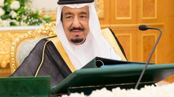 السعودية: #عاصفة_الحزم جاءت لإغاثة بلد جار وشعب مكلوم Fa99da7d-bdd0-4397-b243-939b40b3cde4_16x9_600x338