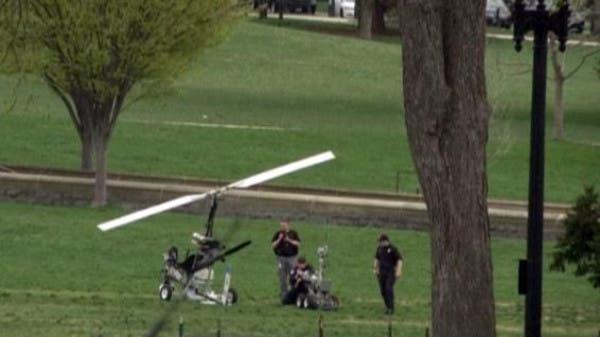 القبض على قائد مروحية هبط في حديقة الكونغرس الأميركي 3fa80bd7-4f5e-43aa-bf29-0d387a30ee13_16x9_600x338