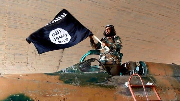 ليبيا.. داعش يعلن السيطرة على مدينة سرت بالكامل Aea270ee-cabd-4ae5-81b5-c5e1459ea36f_16x9_600x338
