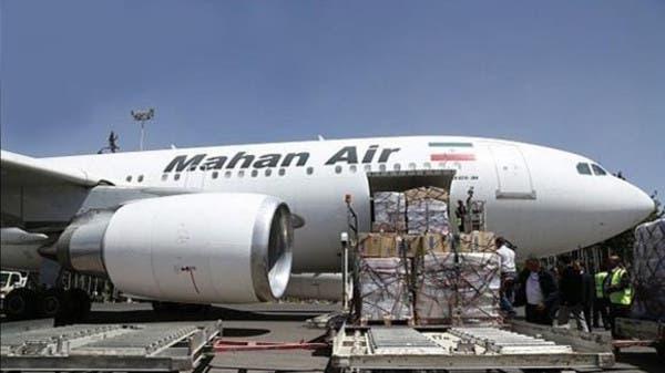 طائرة إيرانية متجهة لليمن تهبط في جيبوتي 7c42857b-98fa-435e-9a64-44280939b2bb_16x9_600x338