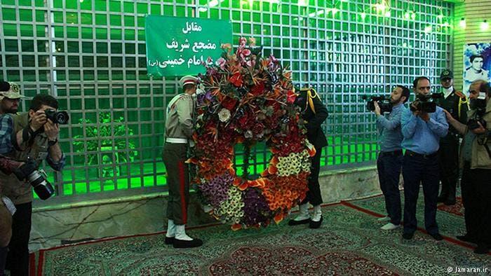 مقبرة #الخميني مؤسس النظام الإيراني الأكثر كلفة بالعالم E7d21701-4499-4b4b-86d0-4b7734af1ae9
