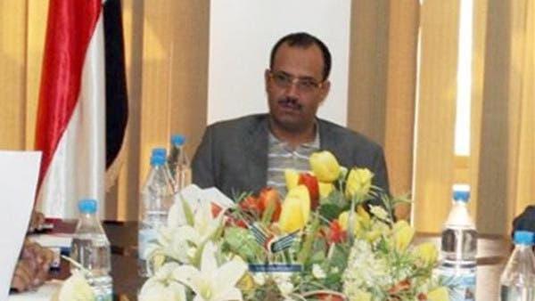 وفاة محافظ صنعاء السابق إثر اشتباكات مع الحوثيين 04bcb675-68cb-416e-9708-af076cd5596c_16x9_600x338