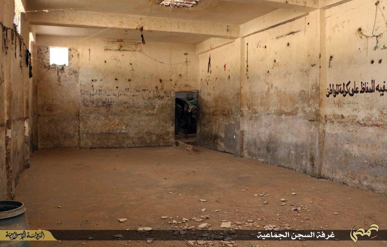 """""""داعش"""" يفجّر سجن تدمر بعبوات ناسفة 2eff0ab1-7747-4e54-8897-beca16023a85"""