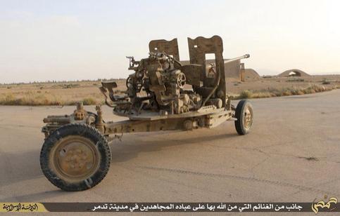 """سوريا.. """"داعش"""" يستولي على أطنان الأسلحة والعتاد بتدمر 73aaa353-7db8-4c95-9884-faacaf096264"""